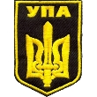 UPA Yellow Tryzub Chevron 2