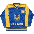 Home, Hockey Training Jersey of Ukraine. #17 FEDOTENKO
