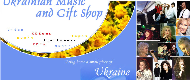 Ukrainian music and gift shop